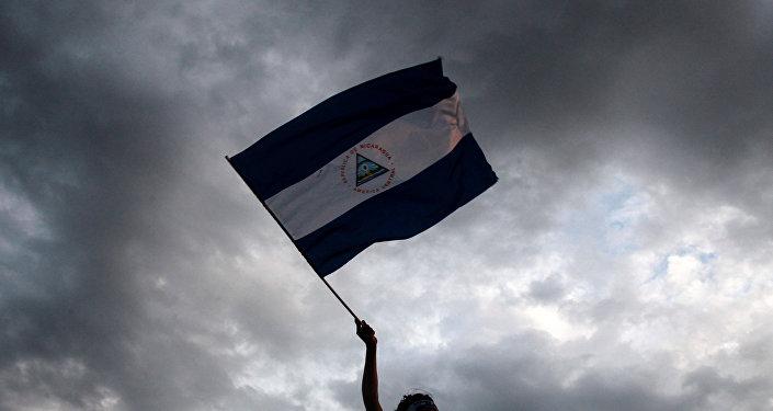 La bandera de Nicaragua