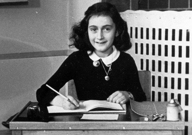 Ana Frank en 1940