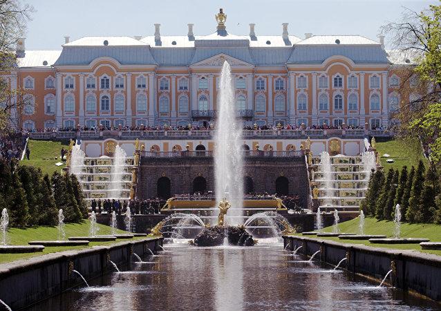 Museo y palacio de Peterhof