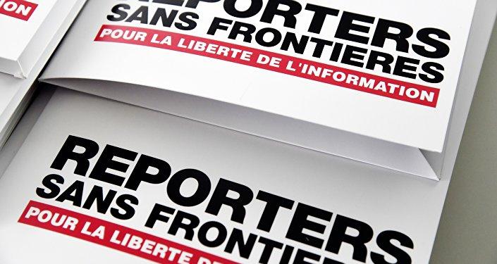 Logo de la ONG Reporteros sin Fronteras