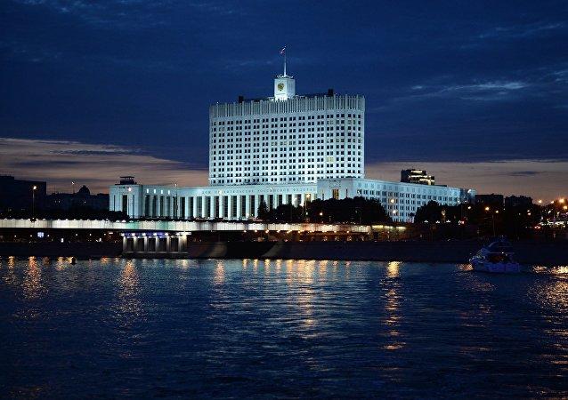 La Casa Blanca de Moscú, sede central del Gobierno federal de Rusia