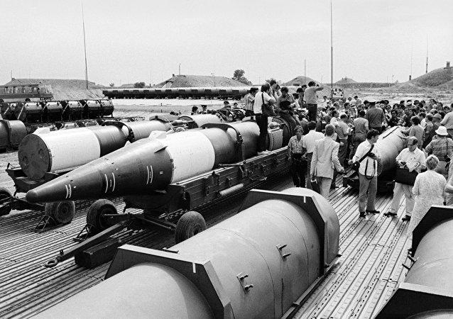 Aplicación del Tratado entre la URSS y Estados Unidos sobre la eliminación de los misiles de alcance intermedio y corto, archivo