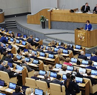 La Duma de Estado (Cámara Baja del Parlamento ruso)