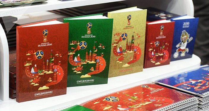 Cuadernos con el logo del Mundial 2018