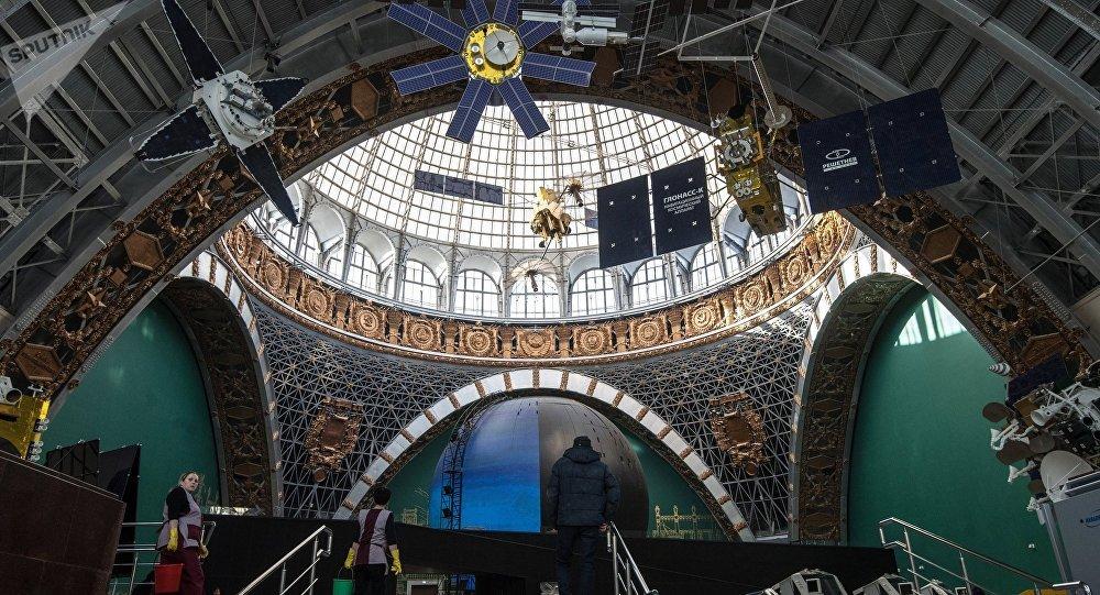 Pabellón histórico Cosmos en Moscú