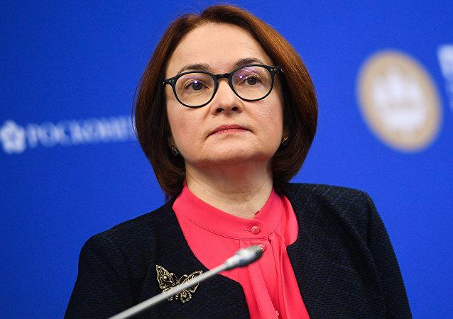 Presidente del Banco Central de Rusia Elvira Nabiúlina