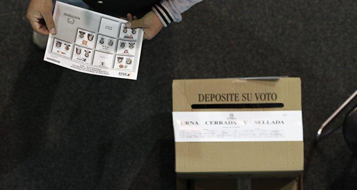 Elecciones presidenciales en Colombia