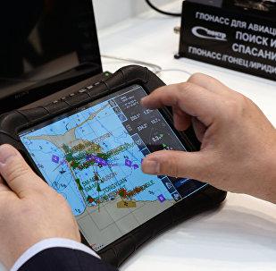 Sistema de navegación portátil Glonass