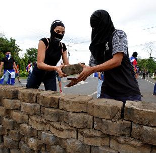 Protestas en Managua, Nicaragua (archivo)