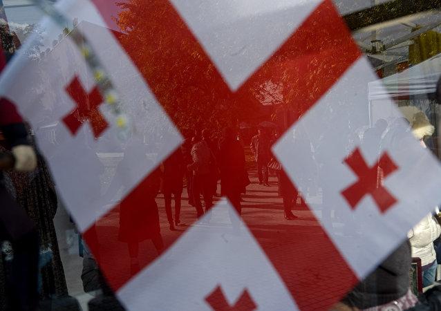 Banderas de Georgia