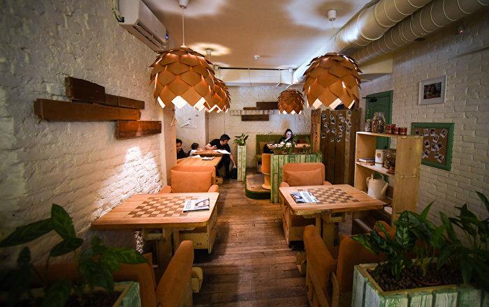 Cafetería Ukrop