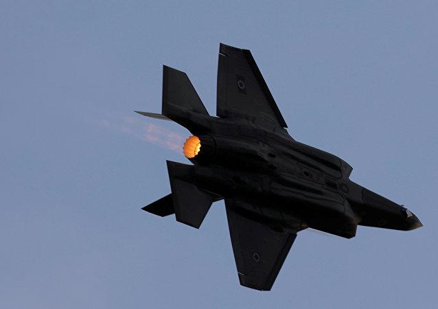Un F-35A de la Fuerza Aérea de Israel