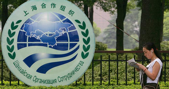 El logo de la Organización de Cooperación de Shanghái (OCS)