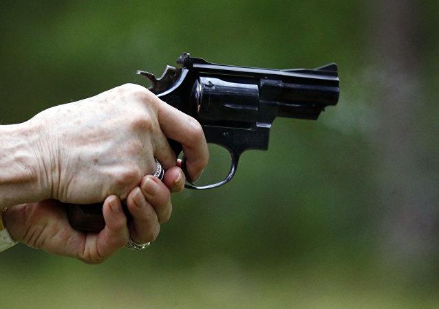 Un arma (archivo)