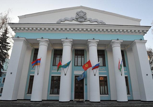 La Secretaría del Consejo de ministros de Defensa de la CEI (Comunidad de Estados Independientes)