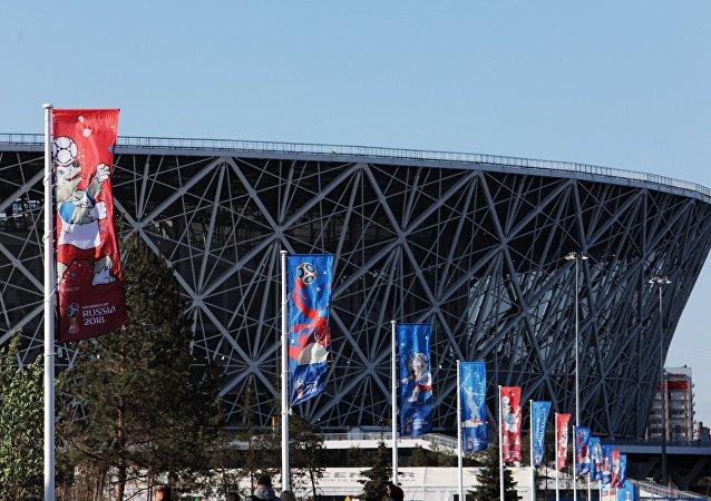 Estadio Volgograd Arena
