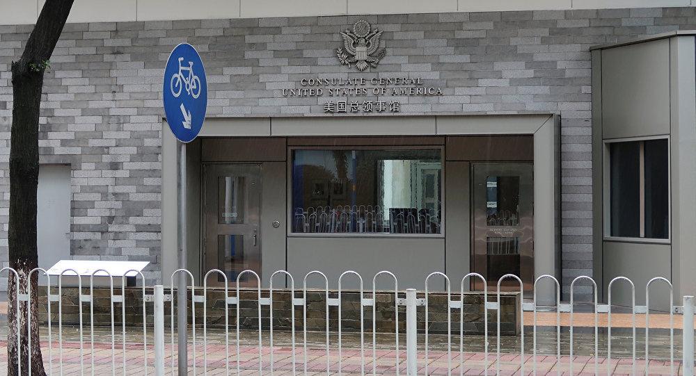 El Consulado de EEUU en Guangzhou, China