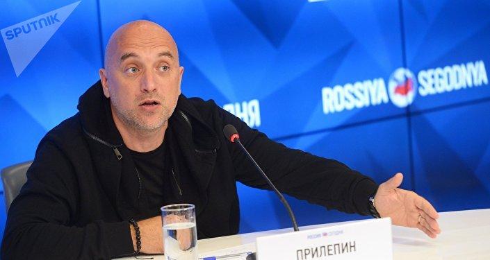 Zajar Prilepin, escritor ruso