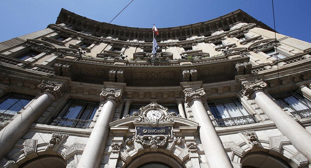 Sede del banco italiano UniCredit en Milán