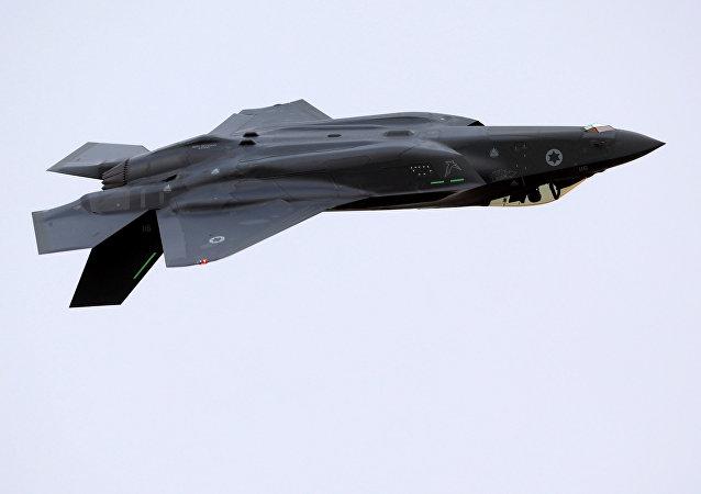 Un F-35 (archivo)