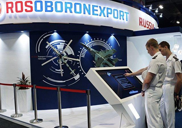 El logo de Rosoboronexport