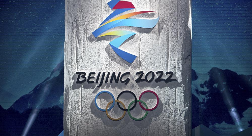 Logo de JJOO 2022 en Pekín