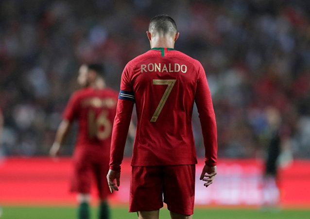 Cristiano Ronaldo, el delantero portugués