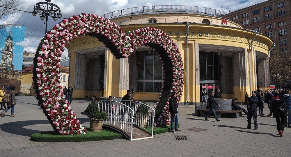 La estación del metro de Moscú Novokuznétskaya