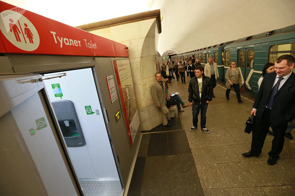 Un baño en el metro moscovita, estación Prospect Mira