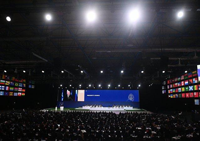 68 Congreso de la FIFA en Moscú