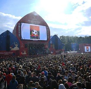 La zona del Fan Fest, situada en Vorobiovy Gory en Moscú