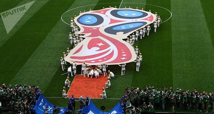 La inauguración del Mundial de Rusia 2018