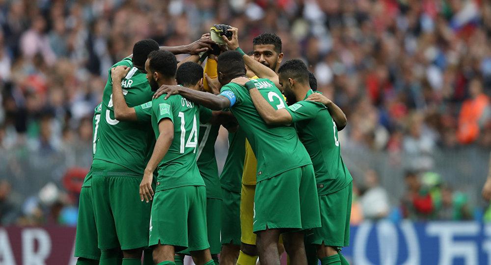 Selección de Arabia Saudí
