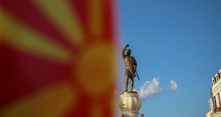 Bandera de Macedonia en Skopje