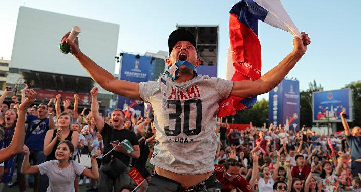 Aficionados rusos celebrando un gol