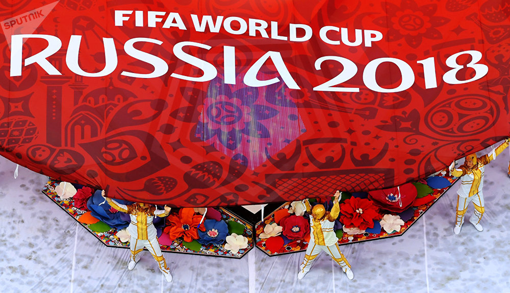 Ceremonia de apertura del Mundial