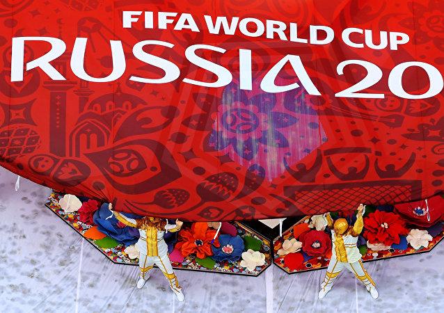 La ceremonia de inauguración del Mundial de Rusia