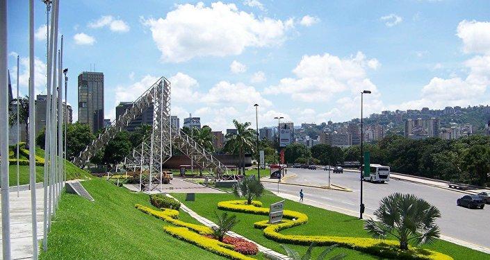 Caracas, Venezuela (imagen referencial)