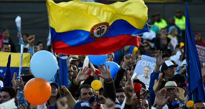 Marcha de apoyo a Iván Duque Márquez, candidato presidencial en las elecciones de Colombia 2018