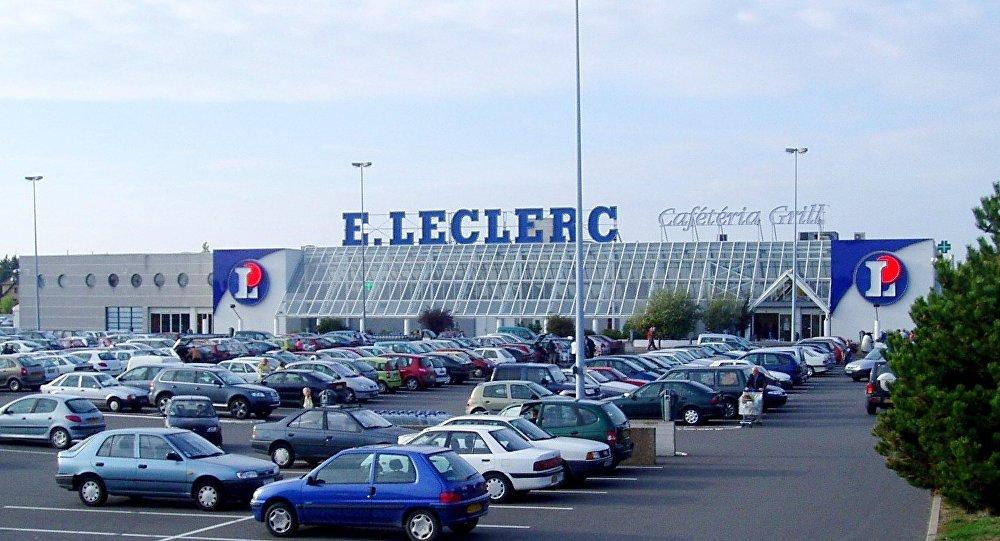 Un supermercado de la cadena