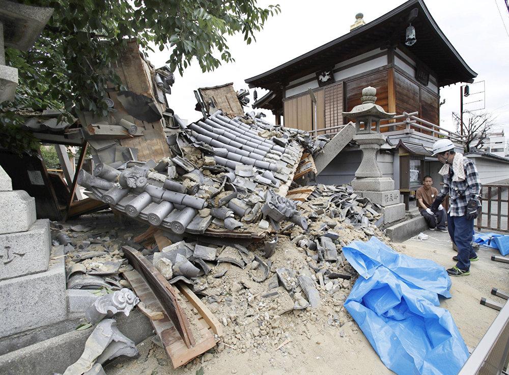 Así ha quedado Japón tras el devastador terremoto de 6,1 grados