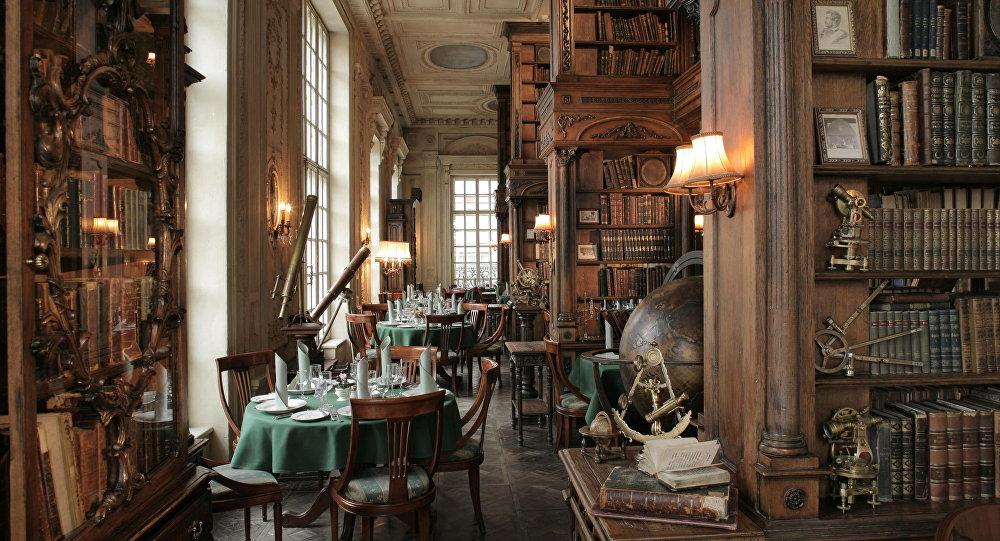 Cafetería Pushkin