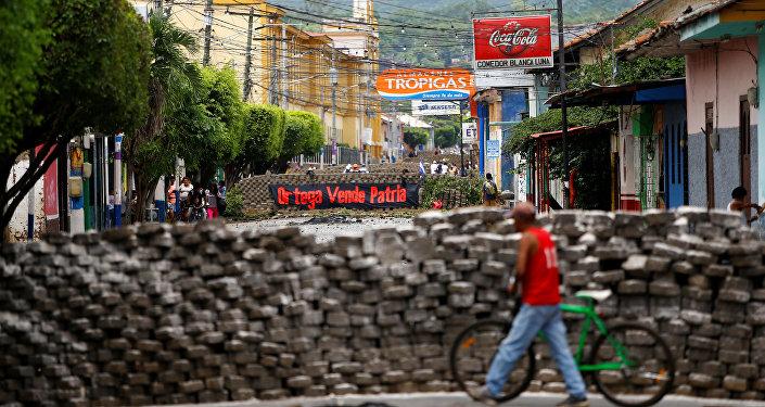 La situación en Nicaragua (archivo)