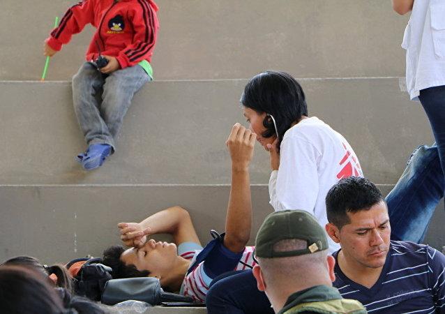 Equipo de urgencias de Médicos Sin Fronteras (MSF) en Colombia.