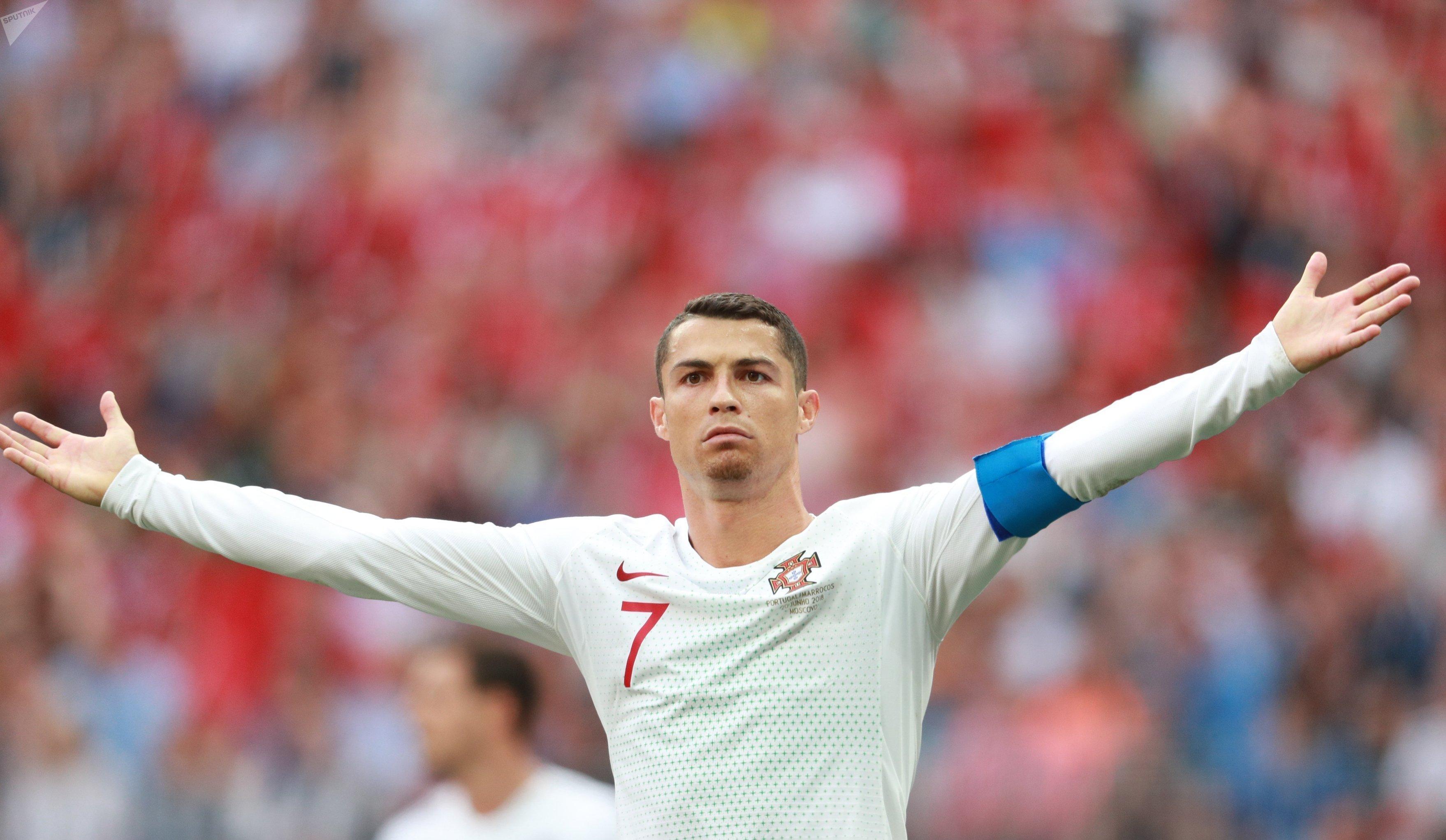 Cristiano Ronaldo, jugador de Portugal