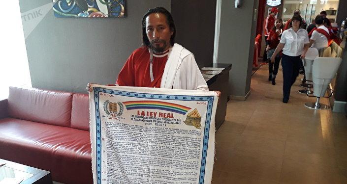 David el 'Israelita' Chauca, también conocido como 'hincha bíblico' de Perú