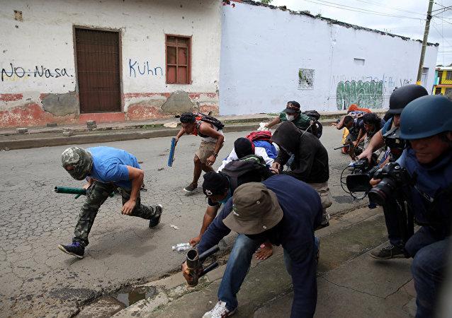 Disturbios en Nicaragua (archivo)