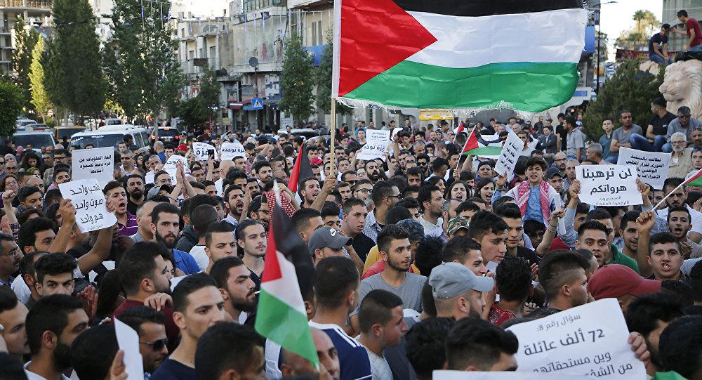 Protesta en Gaza