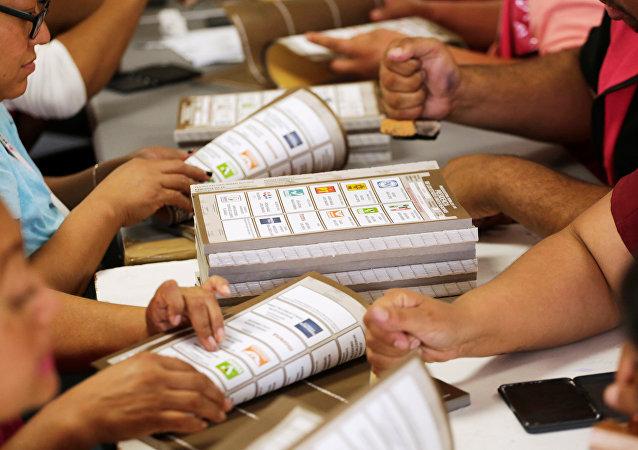 Papeletas electorales para las elecciones presidenciales en México