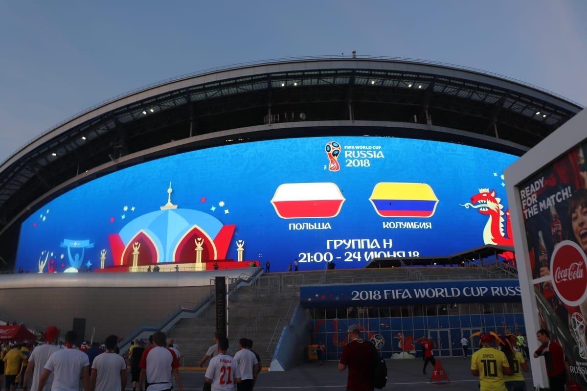 El Kazán Arena anuncia el partido entre Colombia y Polonia